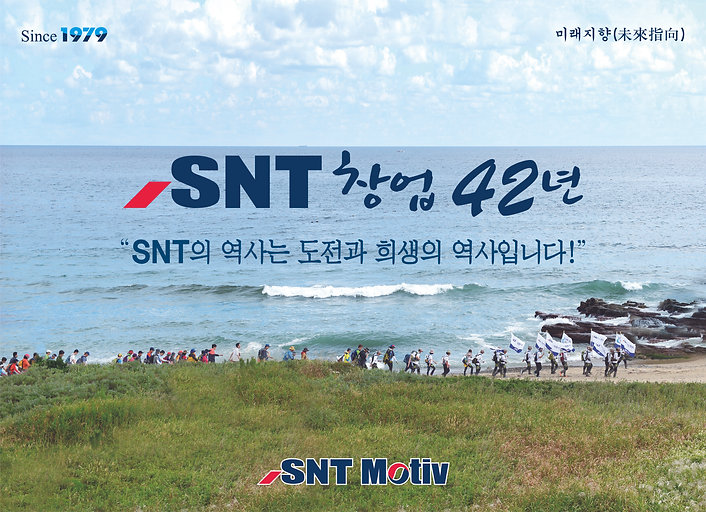 S&T창업42년_중앙시험센터_8000x5800_CMYK.jpg