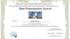 Lukáš Ondič received best presentation award at 2nd International Education Forum on Environment and