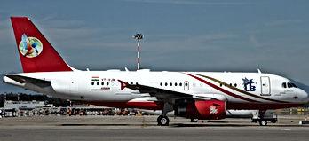 A319-133 MSN 2650.jpg