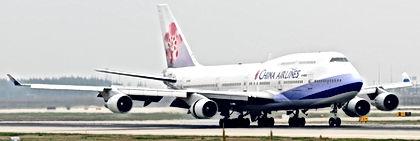 China Air 28710.jpg