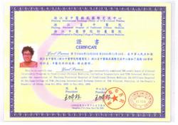 אישור לסטאג בסין