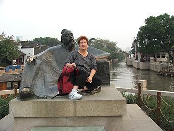 יעל בסין