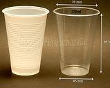 vaso de plastico.jpg