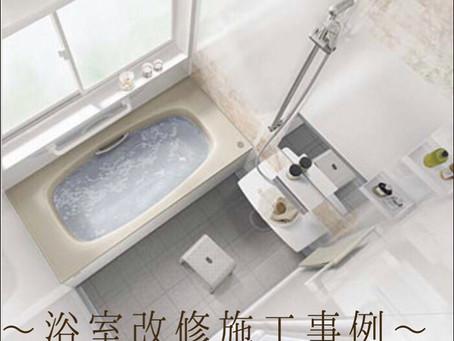 都城市 N様邸浴室改修工事
