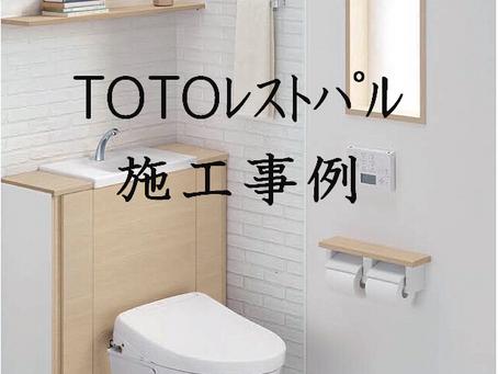 都城市 システムトイレ入れ替え工事!