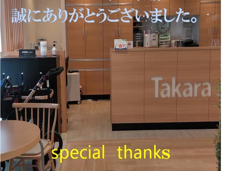 都城タカラショールームにてイベントをい行いました。