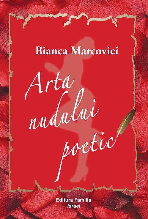 Arta nudului poetic