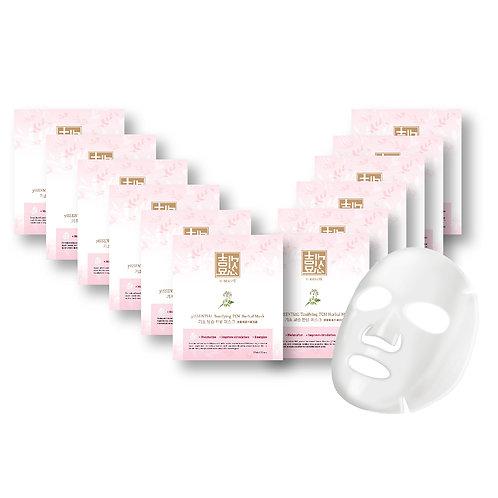 懿。滋養補濕中藥面膜 (5片裝) 12盒裝