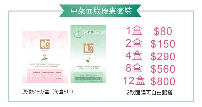 website_promotion.jpg