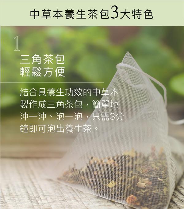 202004_Tea for Dampness_Website_10.jpg
