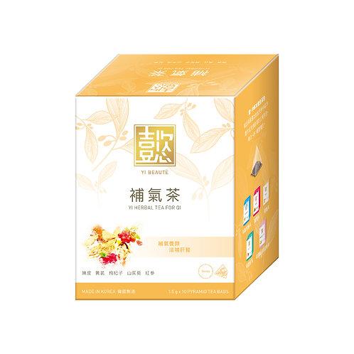 懿。補氣茶 (10茶包)