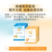 202004_Tea for Dampness_Website_8.jpg
