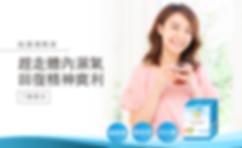 FPBanner_980*600_tea-for-dampness.jpg