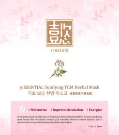 yissential tonifying tcm herbal mask-03.