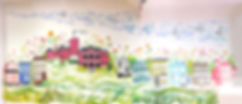 Perf 10 mural_edited.jpg