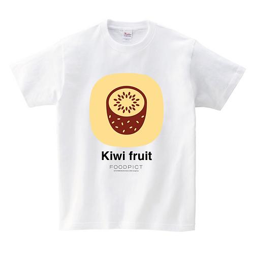Tシャツ(キウイフルーツ / Kiwi fruit)
