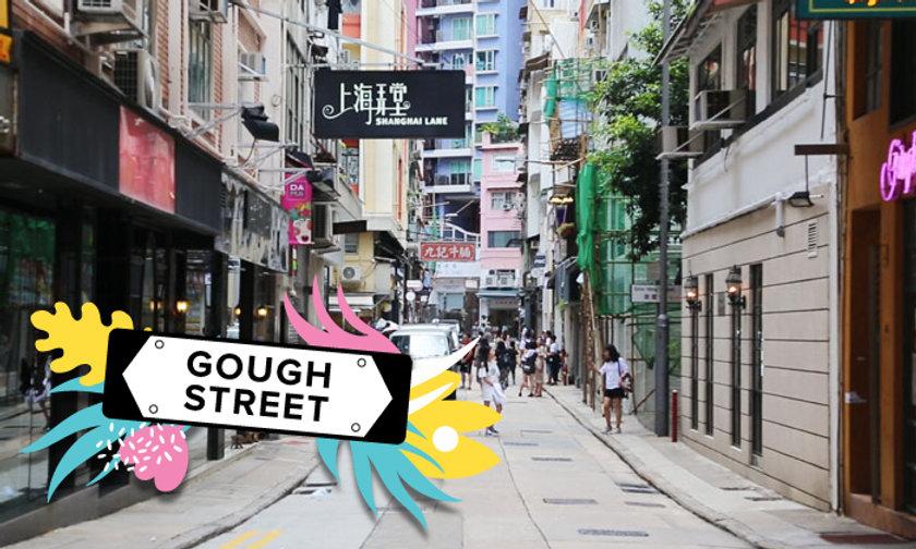 gough-street image.jpg