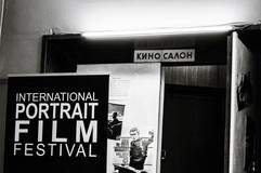 INTERNATIONAL PORTRAIT FILM FESTIVAL