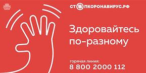 Hands_bilboards-01.jpg