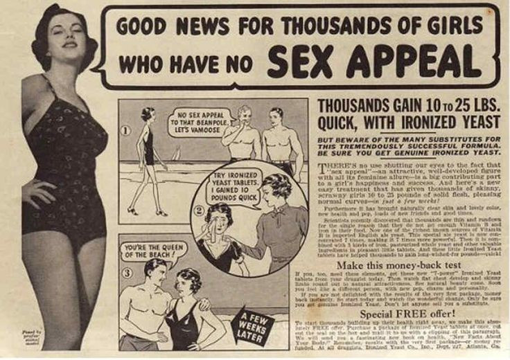Weight gain advert from 1938