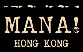 MANA! Hong Kong (Craft-Black)-01 - Wendy