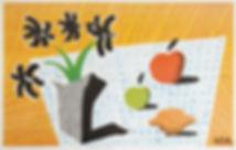 hockney apples1lemonflowers.jpg