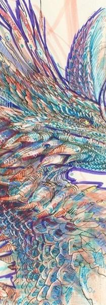 Deep Oceanic Verdi Dragon
