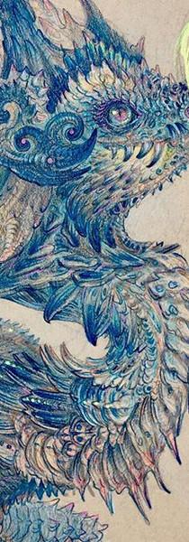 Royal Saphire Crested Dragon
