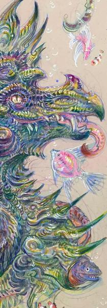 Deep Ocean Verdi Dragon