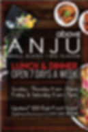 Anju Above Poster