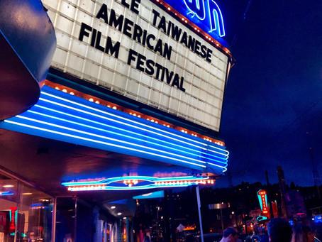 Taiwanese American Film Festival 台美電影節 2018