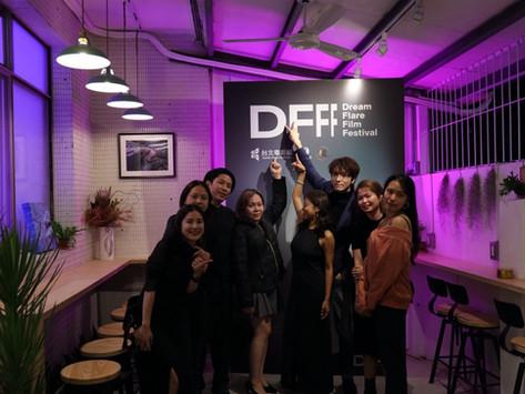 Dream Flare Film Festival 夢花國際影展 2020