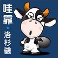 wacow-logo.png