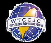 wtccjc-logo.png