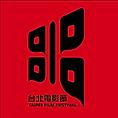 taipei-film-festival-logo.png