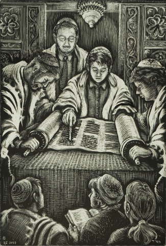 Reading the Law - Bar Mitzvah *
