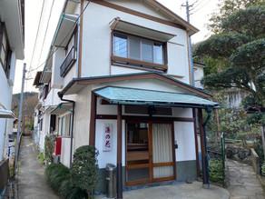 旅館の全館Wi-Fi工事(神奈川県箱根町)