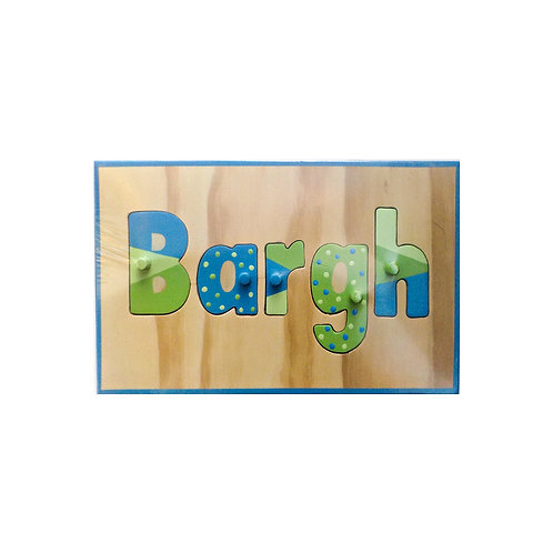 Pattern Name Puzzle