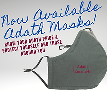 adath mask pic.png