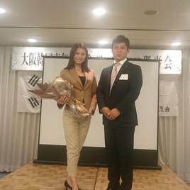 大阪韓国交流青年会イベントセミナー