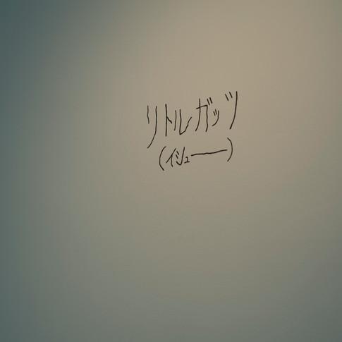 DSC00141_kai.jpg