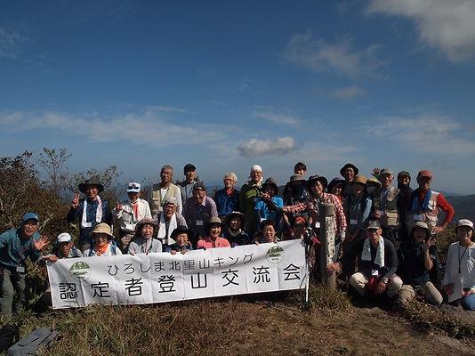 10020203中野冠山記念写真.JPG