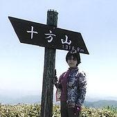 田川.jpg