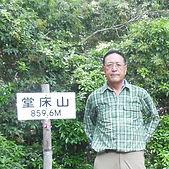藤井キング.JPG
