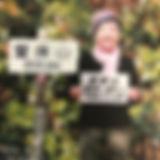小川_edited.jpg