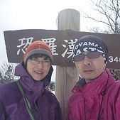 tanaka恐羅漢山.JPG.jpg