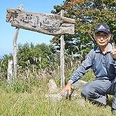 鷹ノ巣山(20.9.29).jpg