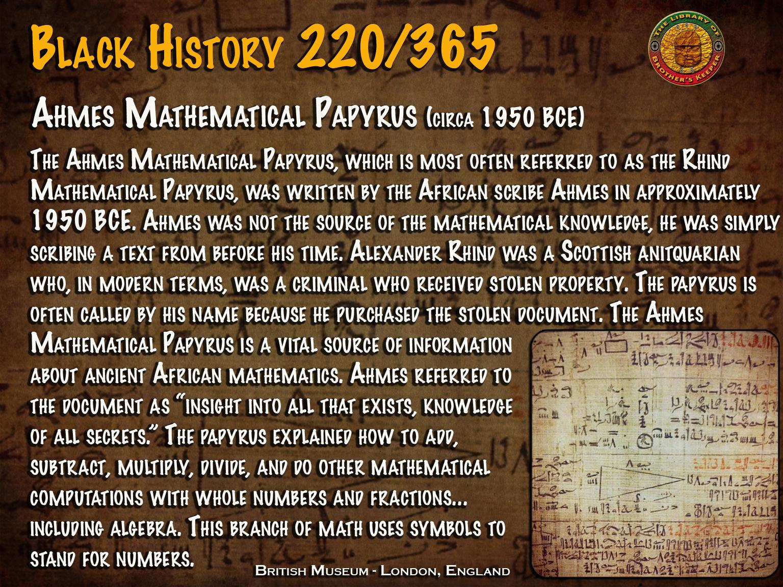 Kemety Mathematical Papyrus