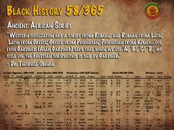 Ancient African Script
