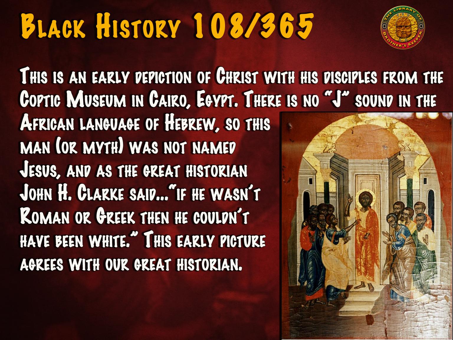 """Ancient Depiction of """"Jesus"""""""